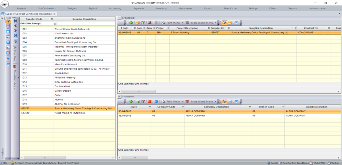 Contact Management_projectview_Subcontractors_module