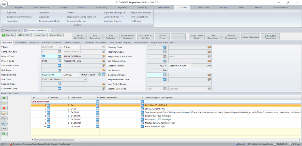 Procurement_projectview_Purchasing_module